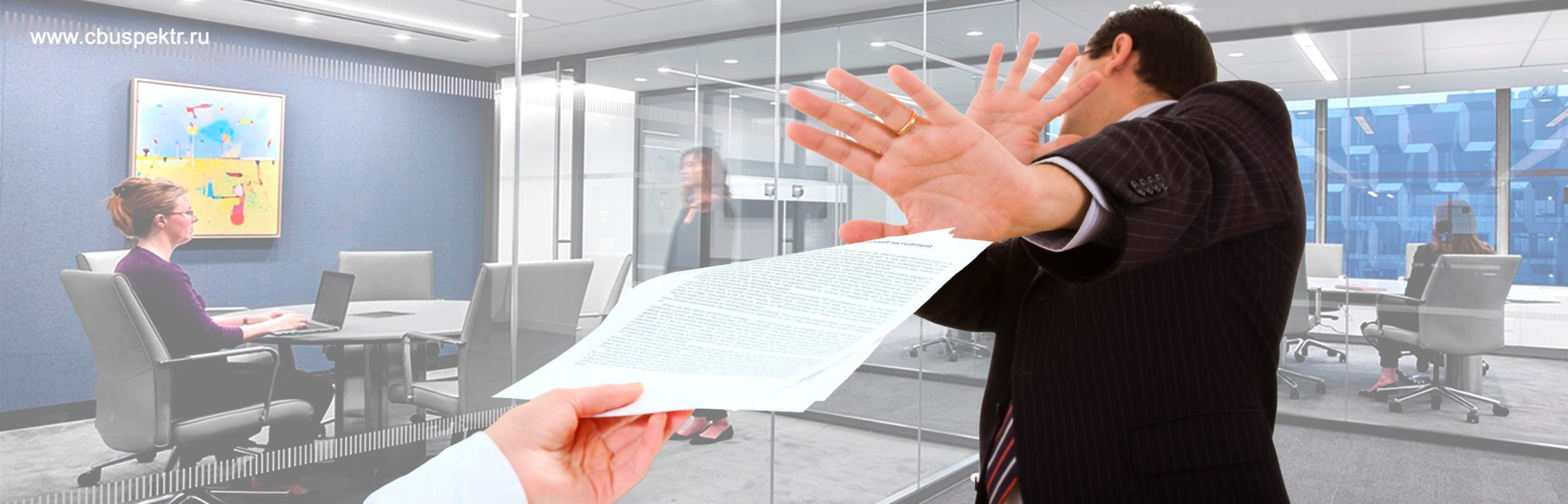 Должник отмахивается от предъявленного договора