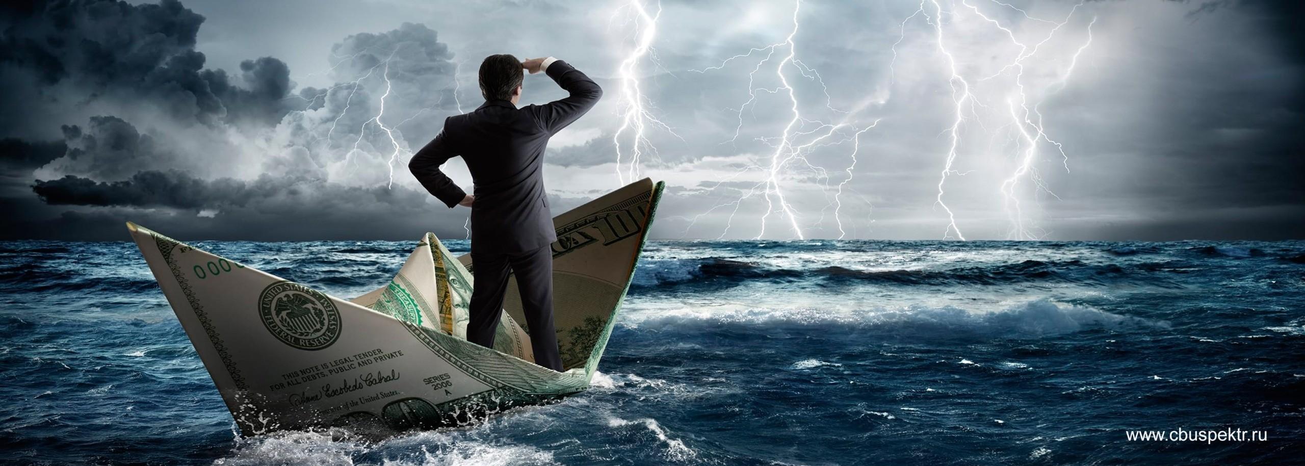 Бизнесмен на кораблике из долларовой купюры