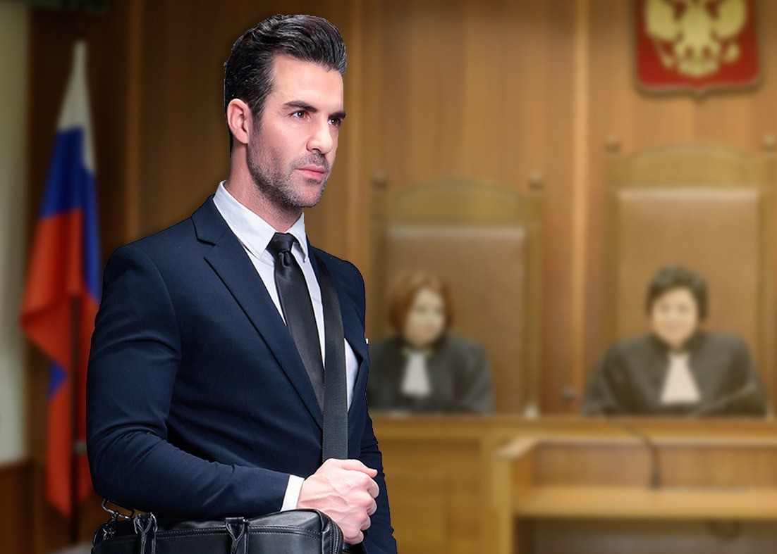 Юрист в судебном заседании