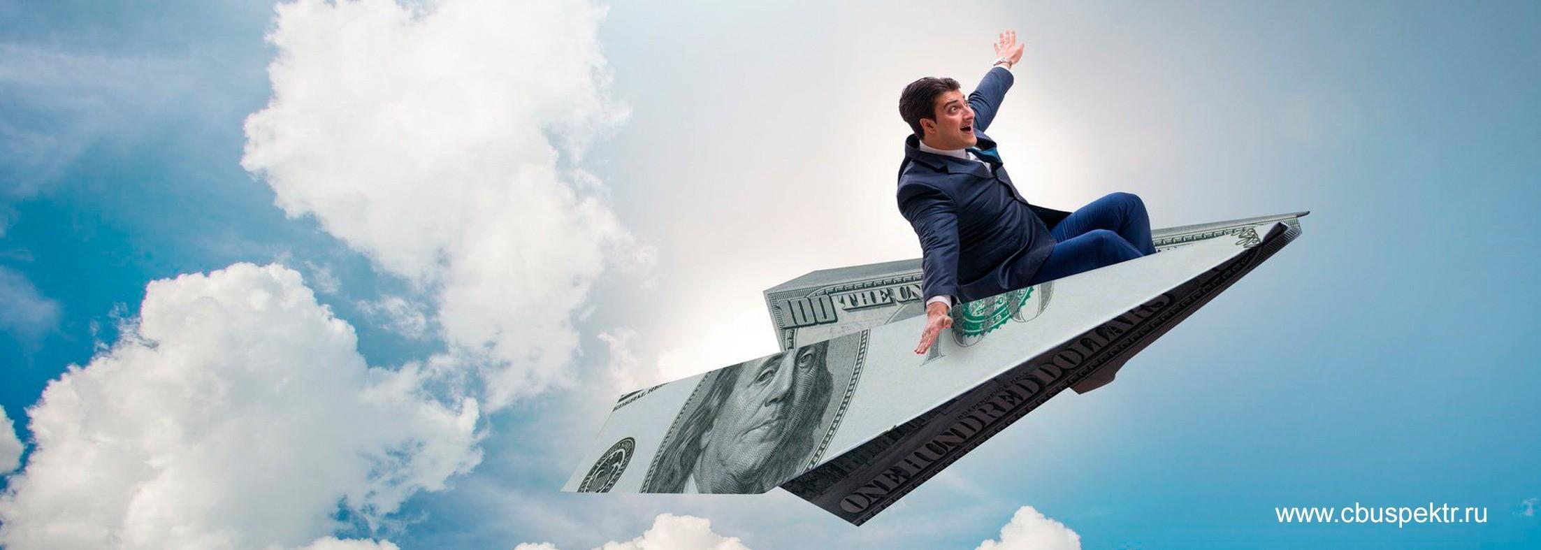 Бизнесмен на бумажном самолетике из долларовой купюры