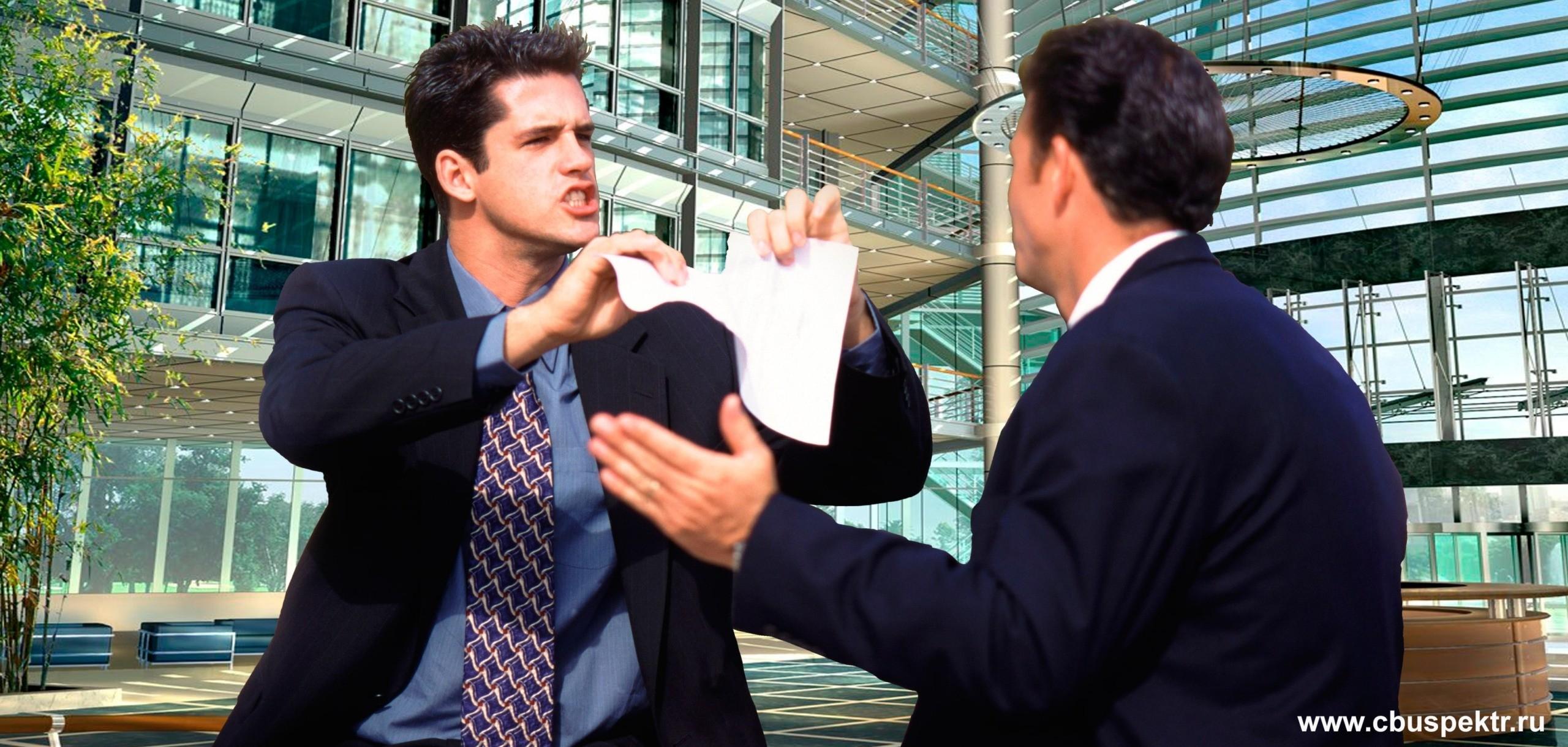 Предприниматель рвет договор на глазах у контрагента
