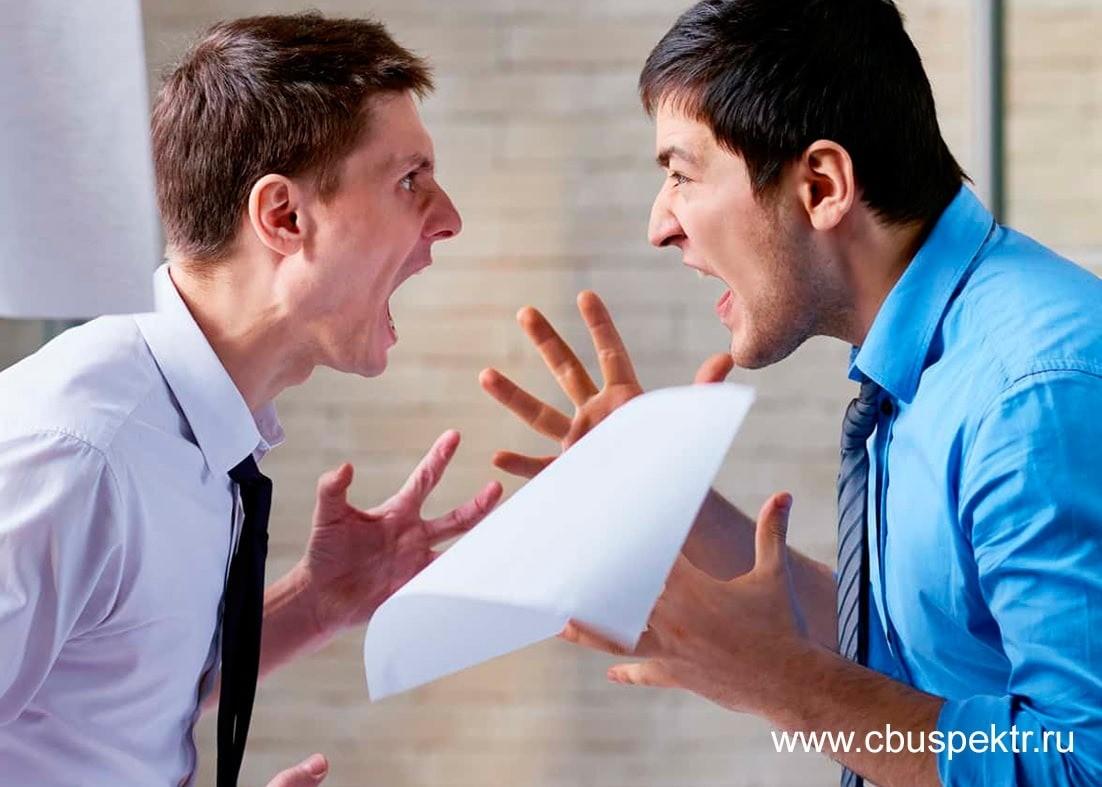 Бизнесмены кричат друг на друга