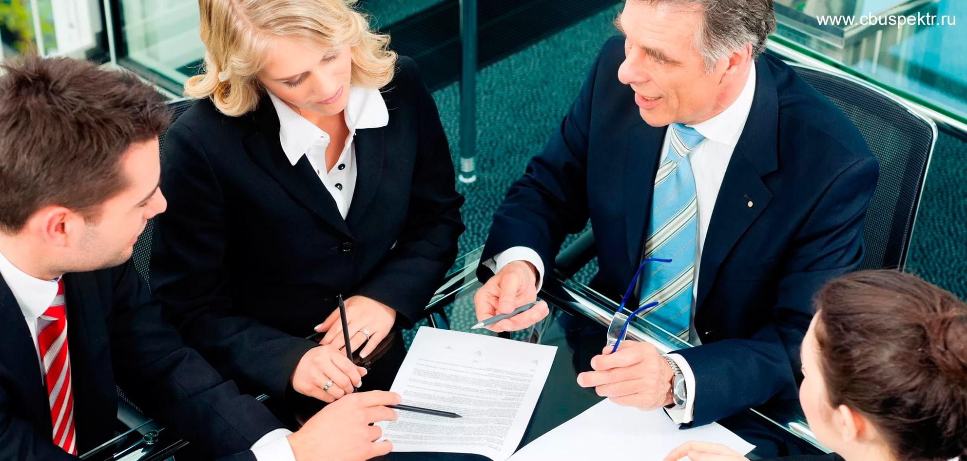 Юристы консультируют бизнесмена договора