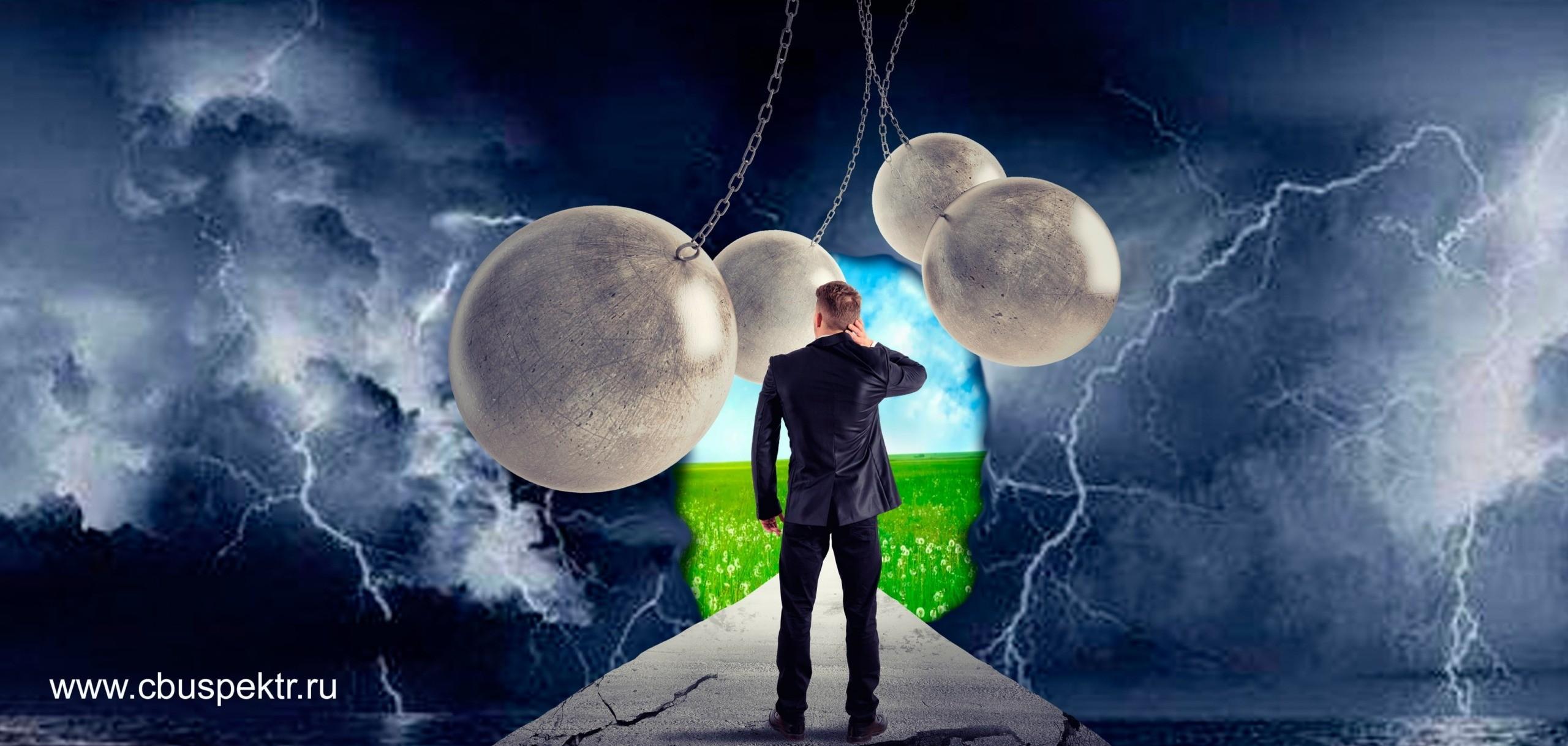Бизнесмен оценивает рискованность бизнеса