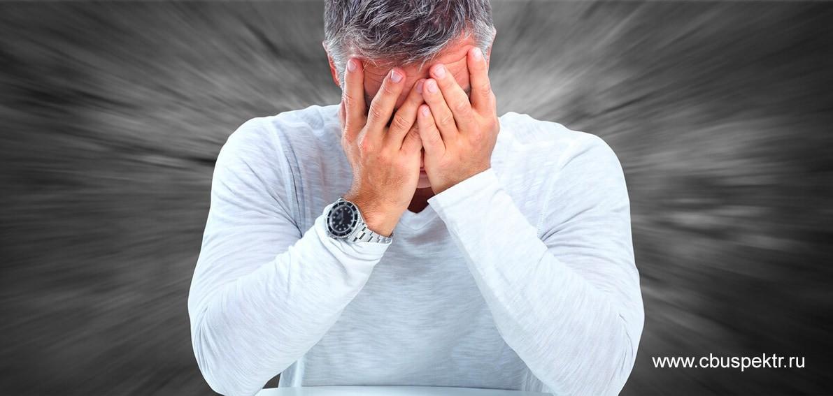 Предприниматель от огорчения закрыл лицо руками