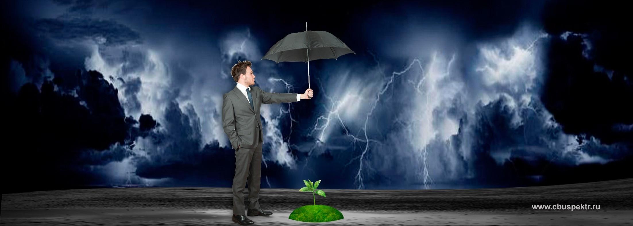 Мужчина в бурю держит зонтик над ростком