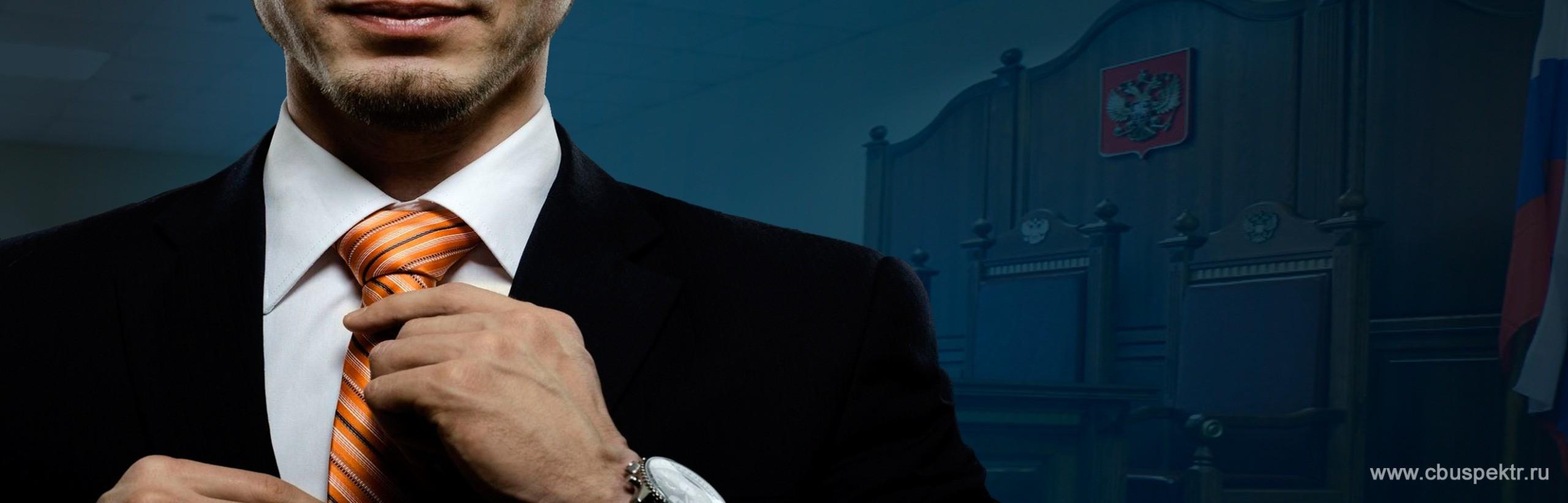 Мужчина поправляет галстук на фоне зала суда
