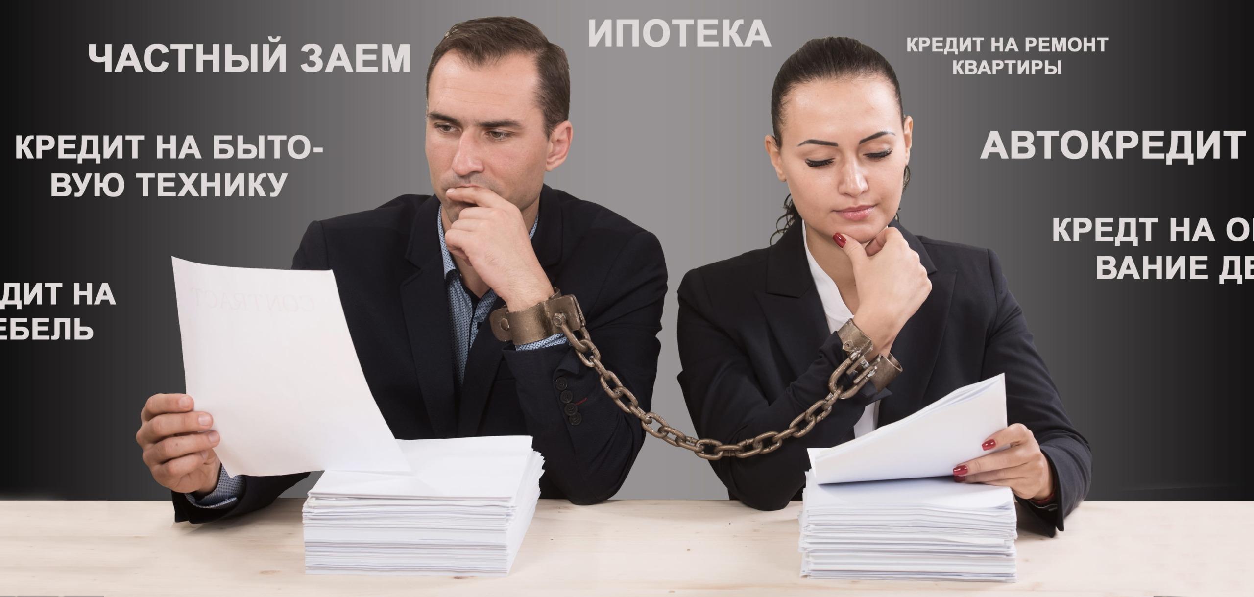 Супруги раздумывают о разделе долгов