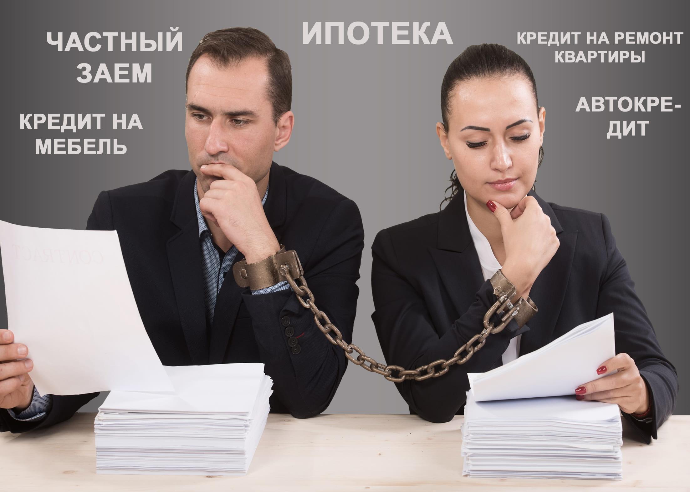кредитные обязательства супругов при разводе