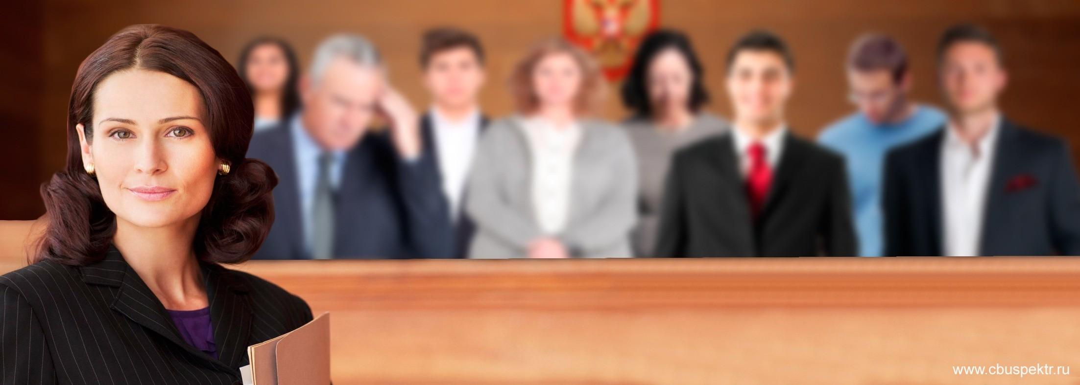 Юрист на фоне клиентов