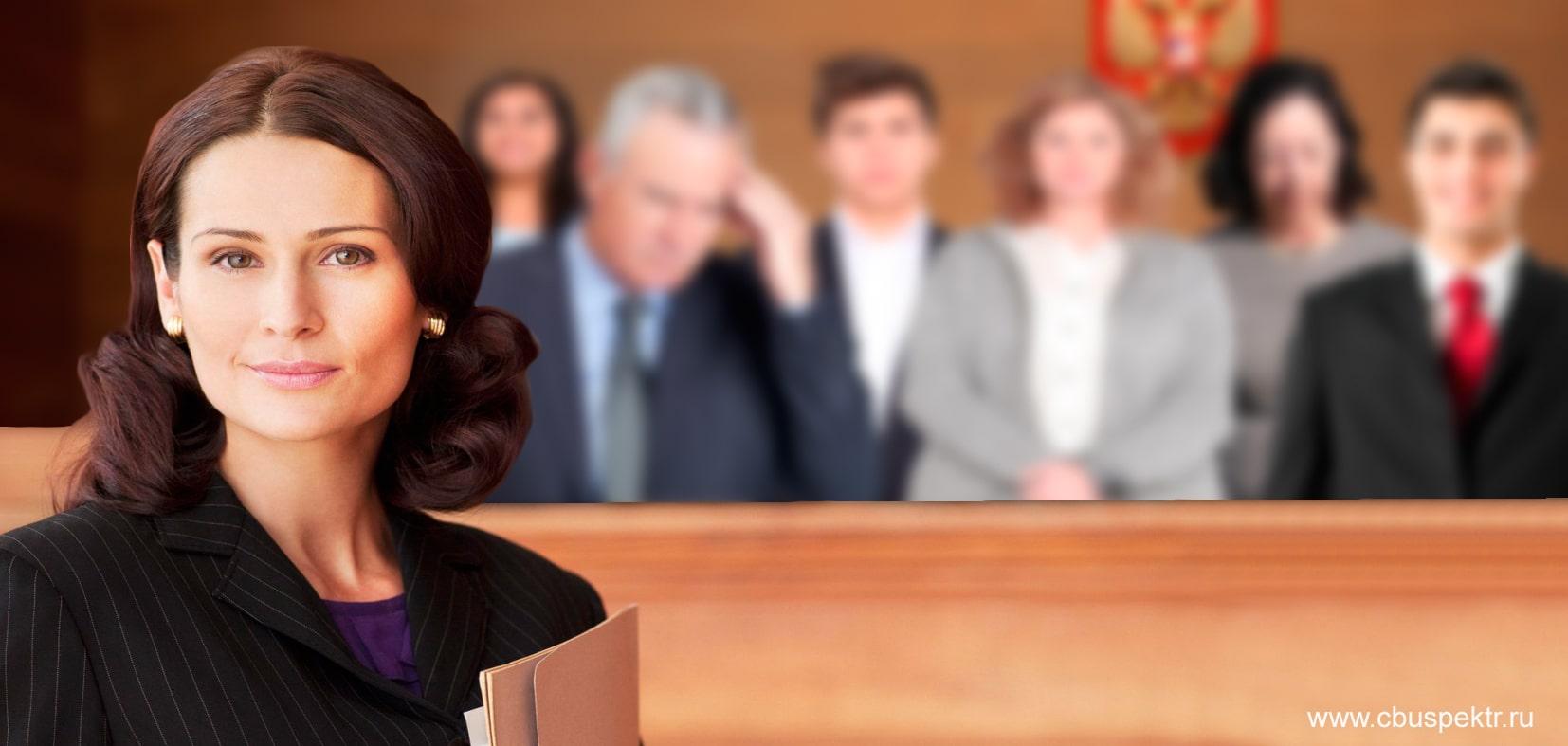 Адвокат на фоне клиентов