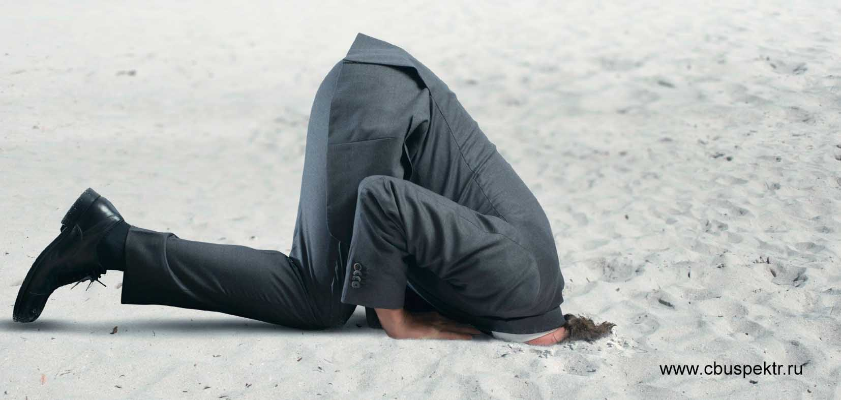 Неплатежеспособный человек прячется от проблем