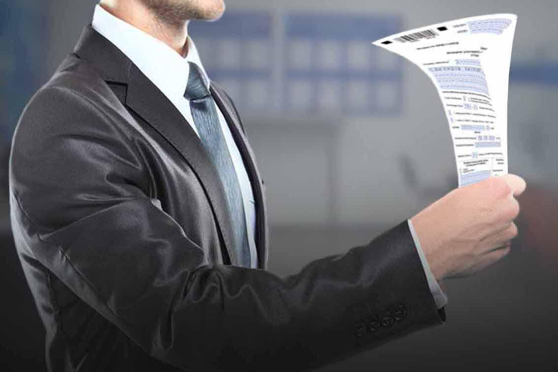 Налогоплательщик с заявлением на возврат налога