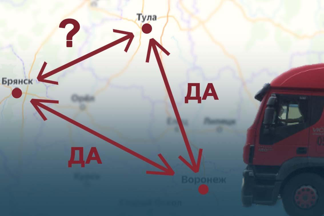 Фура карта и маршрут грузоперевозок