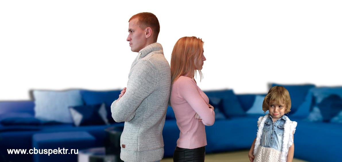 Ссора супругов в присутствии дочери